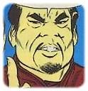 wong-chou_1.jpg