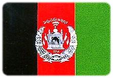 afghanistan-l_1.jpg