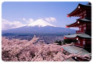 japon-le_2.jpg